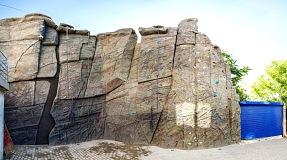 Скалодром, внешний вид. Панорама развернутой поверхности стенки. Работы под открытым небом