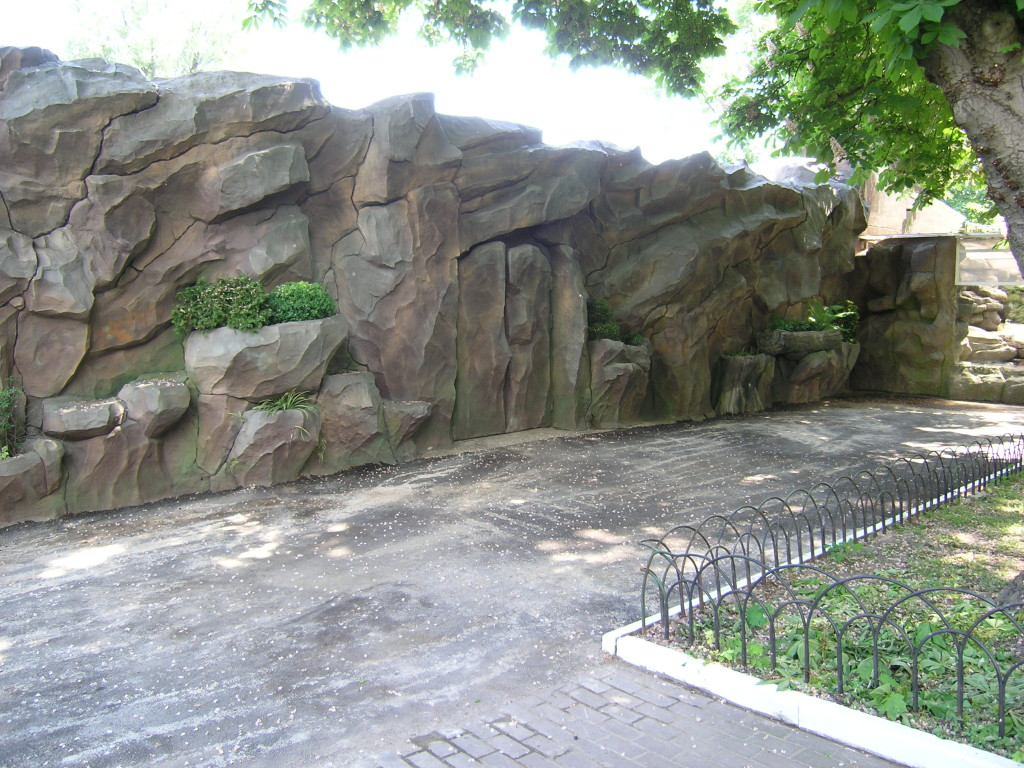 Киевский зоопарк. Медвежий континент - фото 10